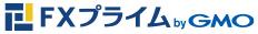 FXプライム byGMO詳細ページ